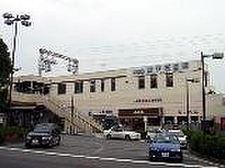 リバティタウン伊勢原 11番館 愛甲石田駅