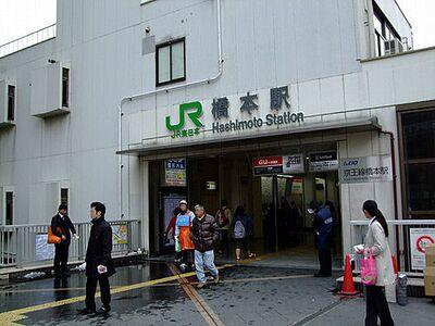オラリオンサイト2番館 JR横浜線「橋本」駅 距離約640m