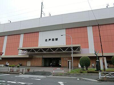 クレスト南浦和弐番館 JR北戸田駅1280m