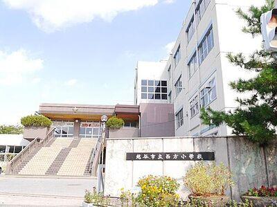 レクセルプラザ新越谷 西方小学校 1200m