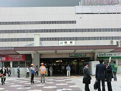 近鉄ハイツエクセル柏 柏駅(JR 常磐線)まで1886m、JR常磐線、東武野田線の2路線利用可