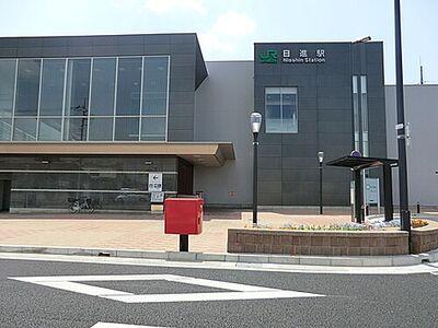 ブリリアンコート大宮日進 JR日進駅 160m
