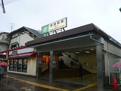 クリオ南浦和参番館 南浦和駅まで約560m