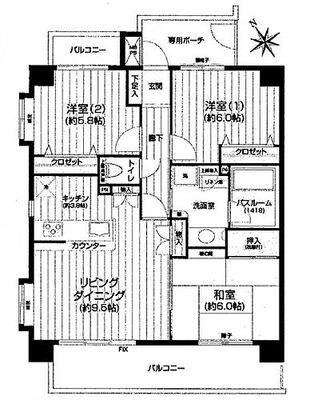 ライオンズマンション武蔵浦和ガーデン 学区/浦和大里小