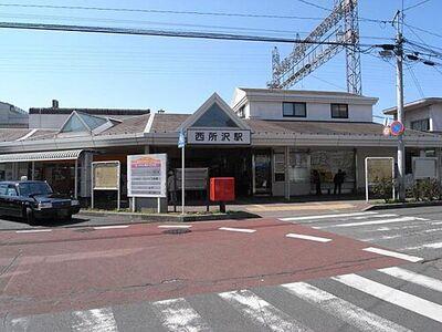 サーパスシティ所沢 西所沢駅
