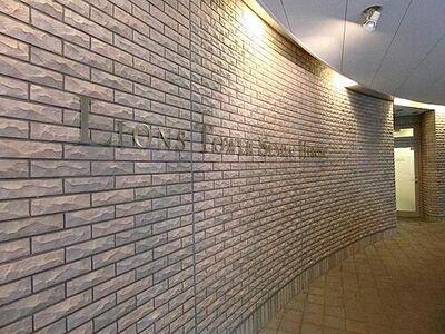 ライオンズタワー仙台広瀬 総戸数409戸のビッグコミュニティ