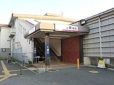 柏ファミールハイツ逆井 参番館 東武鉄道逆井駅800m