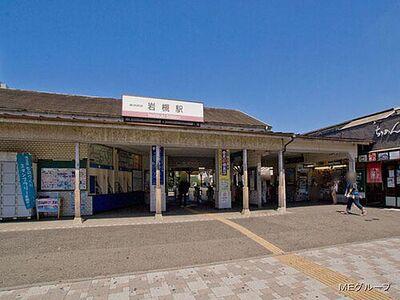 エクレール岩槻壱番館 東武鉄道岩槻駅 1120m