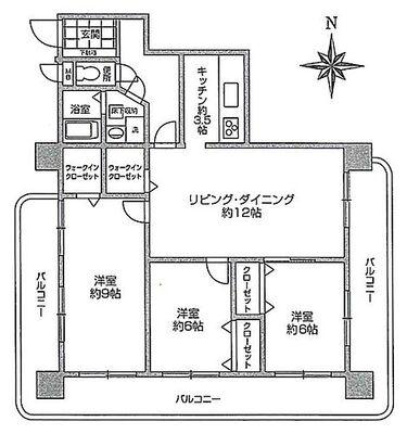 ビーグルマンション一番町 6階