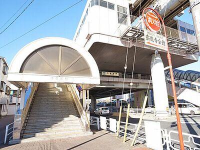 ハイマート西千葉 中古マンション 千葉都市モノレール「作草部」駅(400m)