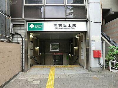 スカイティアラ ウエスト 志村坂上駅