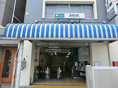 ROSSET西馬込 東京都交通局都営地下鉄・浅草線西馬込駅