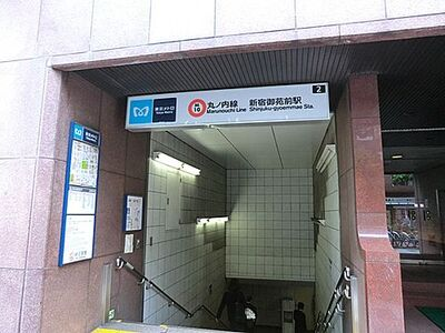 富久クロスコンフォートタワー 新宿御苑前駅