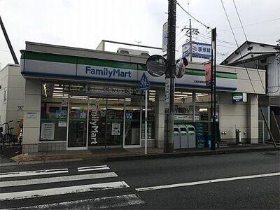 ラ・アトレ大宮土呂 ファミリーマート 大和田駅前店(1378m)