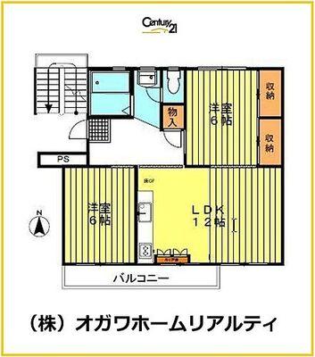 伊草団地12号棟 間取図
