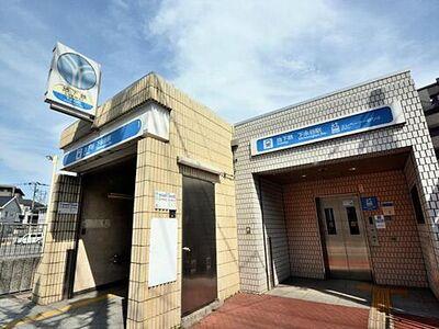 ロイヤルクレスト下永谷 駅(1360m)下永谷駅