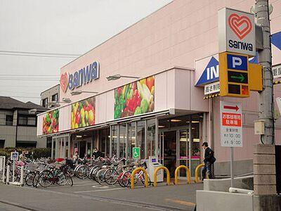 相模大野パークハウス sanwa豊町店まで790m