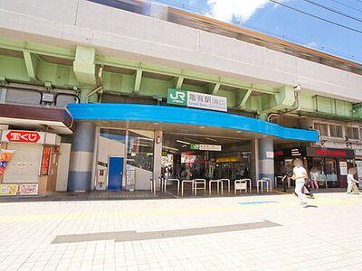 東和中央マンション 亀有駅