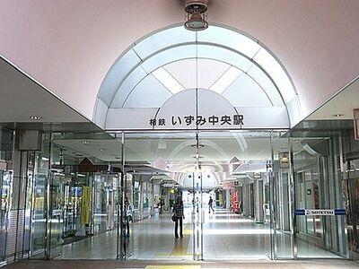 パークスクエア横濱いずみ中央 いずみ中央駅(相鉄 いずみ野線)まで240m