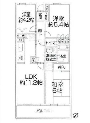 ロイヤルステージ北浦和2 学区/木崎小・中