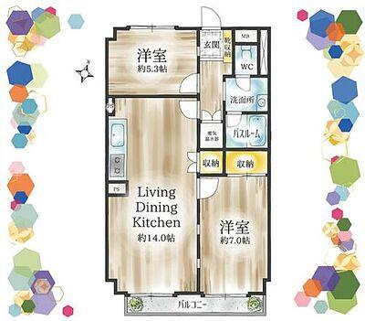 生活施設充実 暮らしやすい住環境 三旺マンション名南 リフォーム済となりますが、間取変更など追加リフォームのご相談もお気軽にどうぞ。