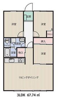 レヂオンス高江 ☆人気のオール電化!南向きで日当たり良好なとても明るい3LDKのお家♪☆