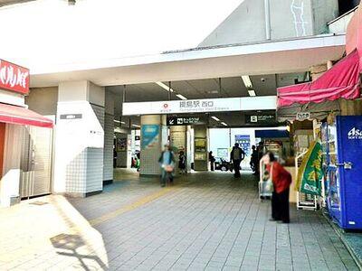 ニックハイム綱島第7 駅(320m)綱島駅