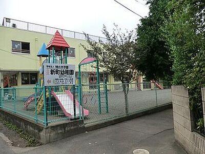 スカイコート橋本第1 【幼稚園】新町幼稚園まで703m
