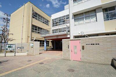 甲南深江コーポラス 【小学校】神戸市立東灘小学校まで505m