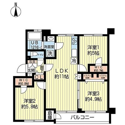 産業住宅協会三鷹第九アパートA棟