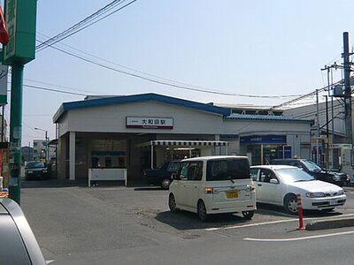 東新井団地22号棟 大和田駅まで約3280m