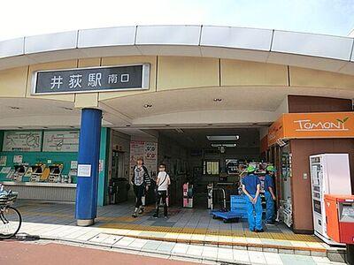 ライオンズグローベル石神井公園 井荻駅