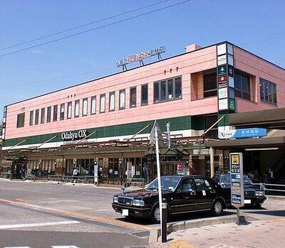 グリーンヒルズひばりが丘 南林間駅(小田急 江ノ島線)まで1840m