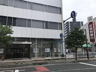 日神パレステージ南浦和サウスフォート 武蔵野銀行 蕨支店(1542m)