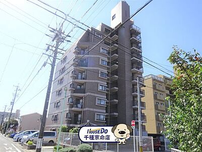 瓢箪山グリーンハイツ 名鉄瀬戸線「瓢箪山」駅徒歩約7分