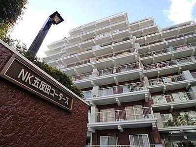 大崎駅から歩いて5分~renovation~NK五反田コータース 爽やかな青空の下に贅沢なほどに降り注ぐ陽光、豊かな居住性と、クオリティが見事に調和した住空間は、住…